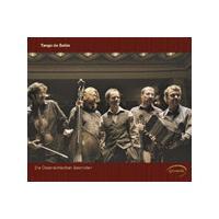 Die Österreichischen Salonisten - Tango de Salon (Music CD)