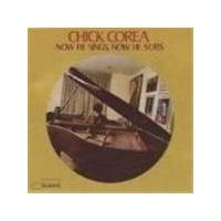 Chick Corea - Now He Sings Now He Sobs [Remastered]