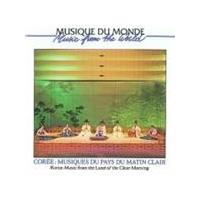Various Artists - Korea - From The Land Of Clear Morning (Music CD)