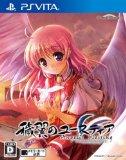 Aiyoku no Eustia Angel's blessing Edition