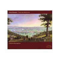 Schubert: Biedermeier Dances