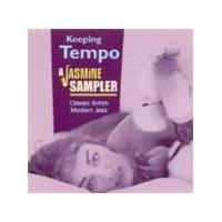 Various Artists - Keeping Tempo (Classic British Modern Jazz - A Jasmine Sampler)