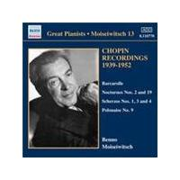 Great Pianists - Moiseiwitsch Vol 13 (Music CD)