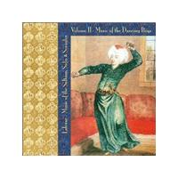 Lalezar Ensemble - Volume II - Music Of The Dancing Boys