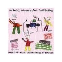 Peter & The Test Tube Babies - Best Of Peter And The Test Tube Babies, The [ECD]