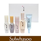 The history of Whoo Bichup Jasaeng Special Gift Set 4 Items