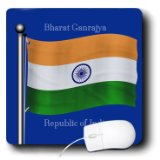 777images Flags and Maps - Asia - Waving flag of Republic of India with Republic of India printed in English and Hindi transliteration - MousePad (mp_110049_1)