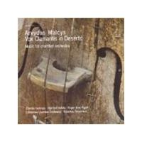 Aryvdas Malcys: Vox Clamantis in Deserto (Music CD)