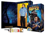 My Name Is Bruce: Bruce Campbell 12 Action Figure