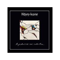 Höyry-kone - Hyonteisia Voi Rakastaa (Music CD)