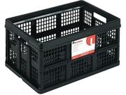 Filing/Storage Tote Storage Box, Plastic, 22-1/2 X 15-3/4 X 12-1/4, Bl