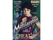 Manslaughter/cheat