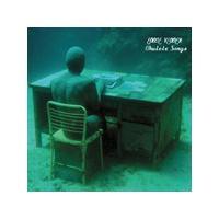 Eddie Vedder - Ukulele Songs (Music CD)
