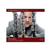 Klarinetten-Facetten (Music CD)