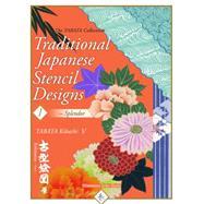 Traditional Japanese Stencil Designs Splendor