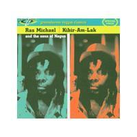 Ras Michael & The Sons Of Negus - Kibir Am Lak