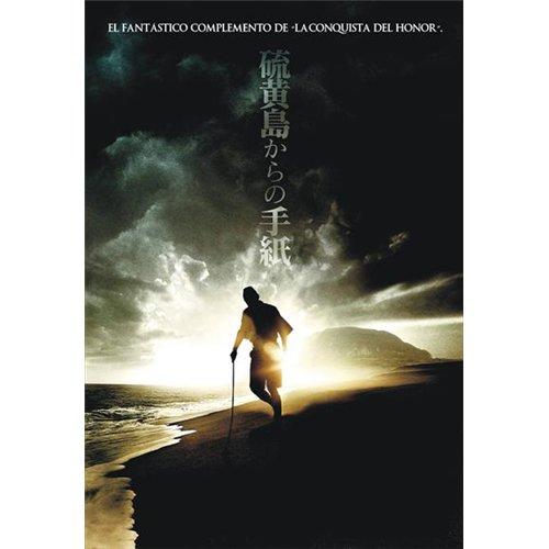 Letters from Iwo Jima Poster Movie Argentine 11 x 17 In - 28cm x 44cm Ken Watanabe Kazunari Ninomiya Shido Nakamura Tsuyoshi Ihara Ryo Kase