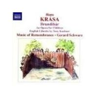 Hans Krasa - Brundibar - An Opera For Children (Schwarz) (Music CD)