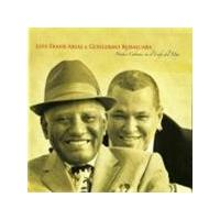 Luis Frank Arias & Guillermo Rubalcaba - Noches Cubanos En El Cafe Del Mar (Music CD)