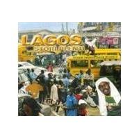 Various Artists - Lagos Stori Plenti (Urban Sounds From Nigeria)