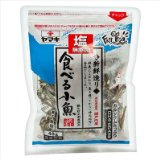 Yamaki Salt Additive-free Fresh Building Eatable Small Fish Dried Sardine 40g Ship From Japan
