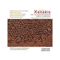 Iannis Xenakis: Zyia; Six Chansons Grecques; Psappha; Persephassa (Music CD)