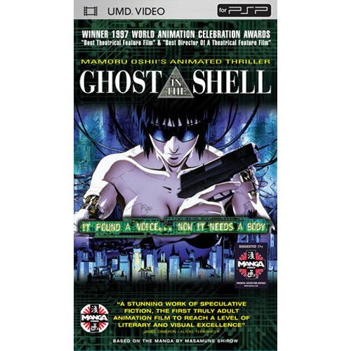 Ghost in the Shell (UMD for PSP)