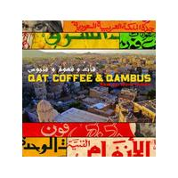 Various Artists - Qat, Coffee & Qambus (Raw 45s From Yemen) (Music CD)