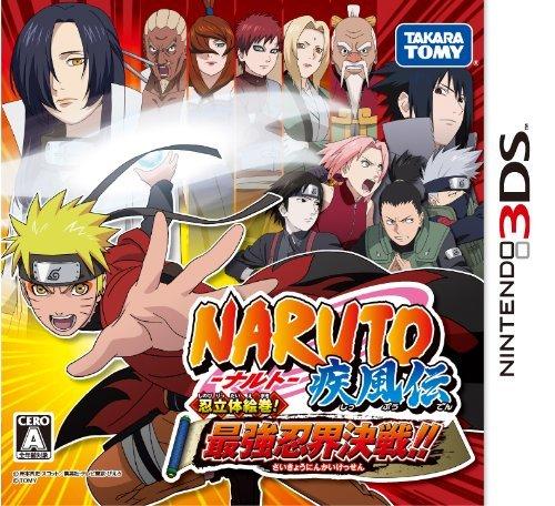 Naruto Shippuden: Ninrattai Emaki! Saikyou Ninkai Kessen!! [Japan Import]