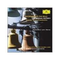 Sergey Rachmaninov - The Bells Op. 35 (Russian National Orch, Pletnev) (Music CD)