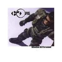 Croft No. Five - Attention All Personnel