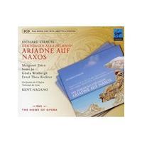 Richard Strauss: Ariadne auf Naxos (Music CD)