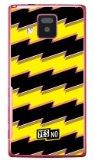 YESNO Lightning yellow border (clear) / for ELUGA V P-06D/docomo DPSP6D-PCCL-201-N097