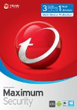 Trend Micro Maximum Security 2015 - 3 Devices