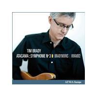 Tim Brady: Symphony No. 3