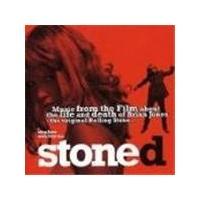 David Holmes - Stoned