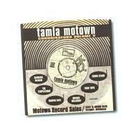 Various Artists - Tamla Motown Connoisseurs 2 (Music CD)