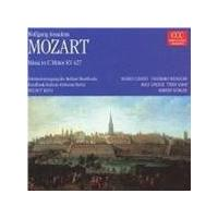 Wolfgang Amadeus Mozart - Missa C-Moll KV 427 (Koch)