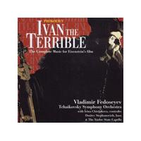 Tchaikovsky Symphony Orchestra - Ivan The Terrible