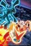 Zekrom, Reshiram 99-283 puzzles and Petit Light Pokemon 99 Victini small piece (10 x 14.7cm, corresponding panel: Petit only) (japan import)