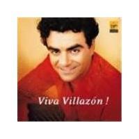 Various Composers - Viva Villazon (Music CD)