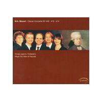 Wolfgang Amadeus Mozart - Piano Concertos Nos. 12, 13 And 14 (Jugovic)