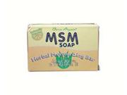Born Again Msm Herbal Soap - At Last Naturals - 3 Oz - Soap
