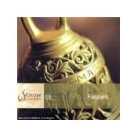 Abbaye De Solesmes - Chant Gregorien - Paques [European Import]
