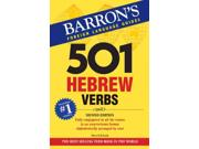 501 Hebrew Verbs Barron's Foreign Langage Guides 2