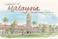 Landmarks Of Malaysia: 365 Watercolours