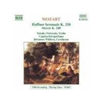 Wolfgang Amadeus Mozart - March In D Major K249 (Wildner, Capella Istropolitana)