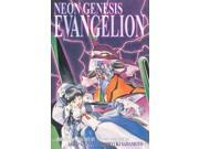 Neon Genesis Evangelion 1 Neon Genesis Evangelion Binding: Paperback Publisher: Viz Publish Date: 2012/11/13 Synopsis: Follows the adventures of Shinji Ikari, a child of the new Earth who pilots Evangelion, a colossal biomechanical weapon, to battle the fearsome Angels