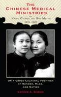 The Chinese Medical Ministries Of Kang Cheng And Shi Meiyu, 1872–1937