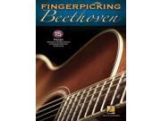 Fingerpicking Beethoven Solo Guitar